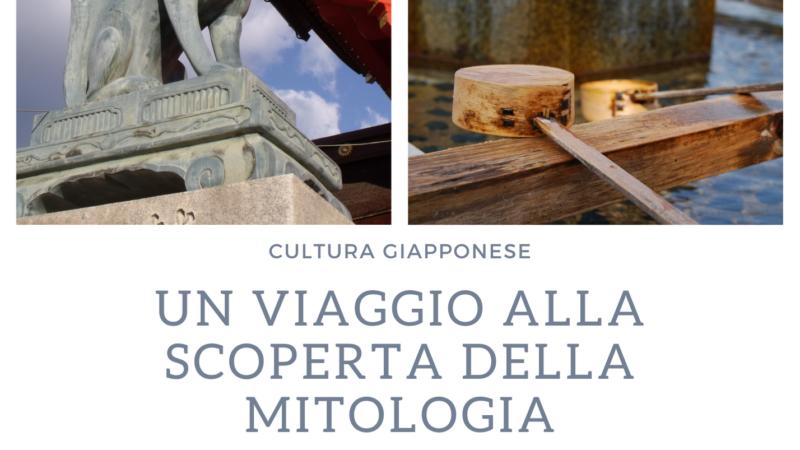 Corso di CULTURA GIAPPONESE: un percorso nella mitologia per scoprire gli aspetti centrali della cultura ✿ dal 23 aprile, orario 18.30 – 20 ONLINE