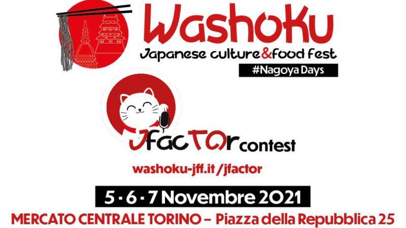 Washoku JCFF